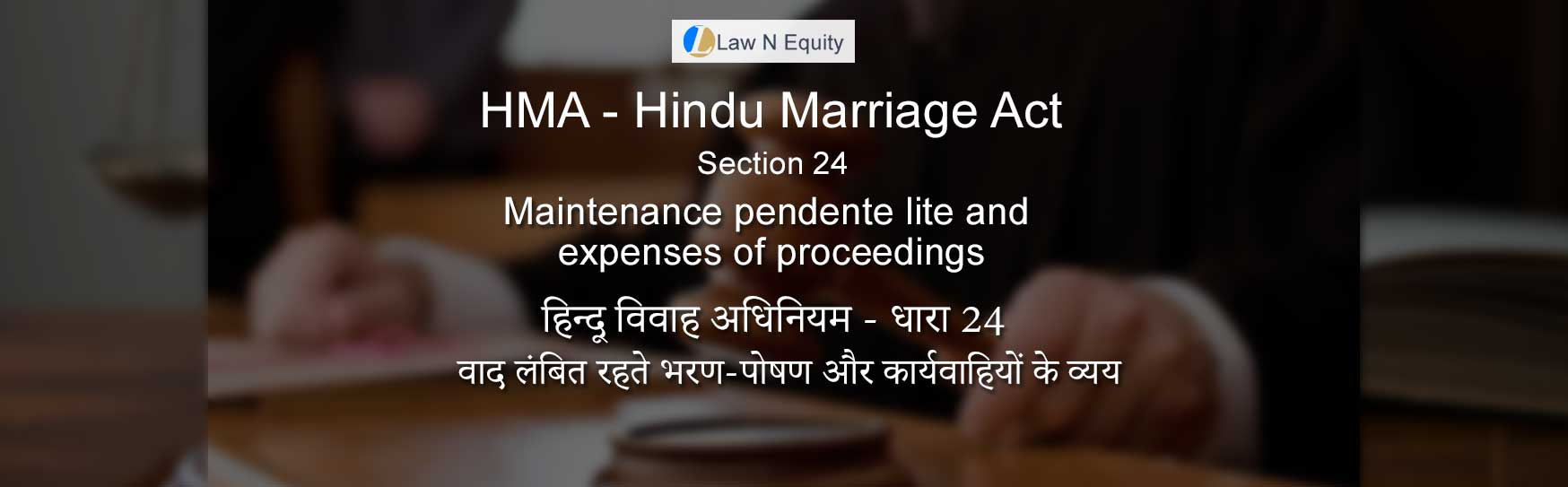 Hindu Marriage Act(HMA) Section 24