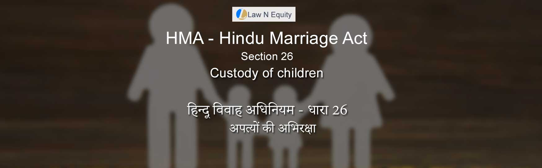 Hindu Marriage Act(HMA) Section 26