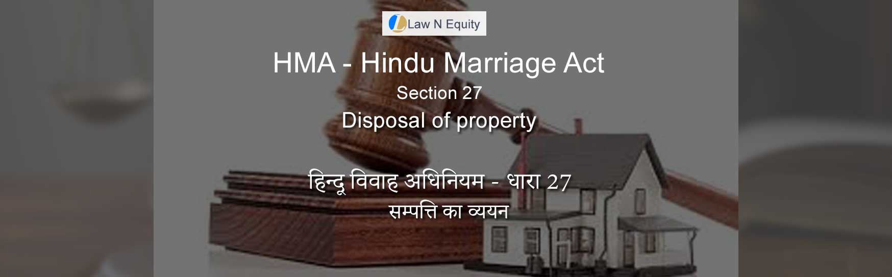 Hindu Marriage Act(HMA) Section 27