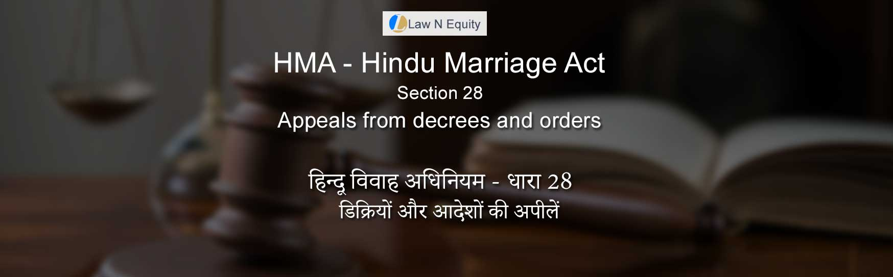 Hindu Marriage Act(HMA) Section 28