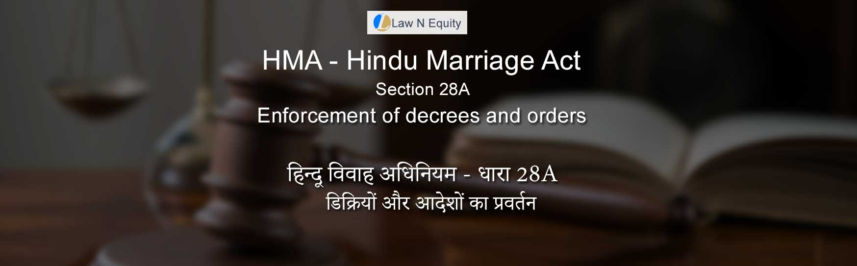 Hindu Marriage Act(HMA) Section 28A