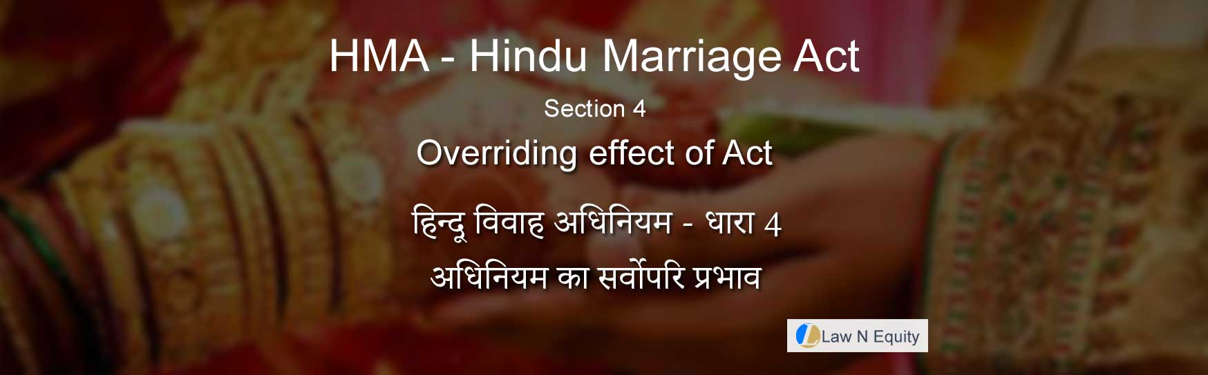 Hindu Marriage Act(HMA) Section 4